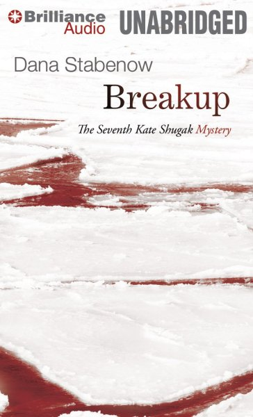 7 break up